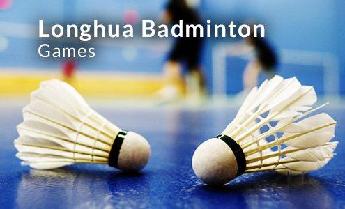youyang longhua badminton games