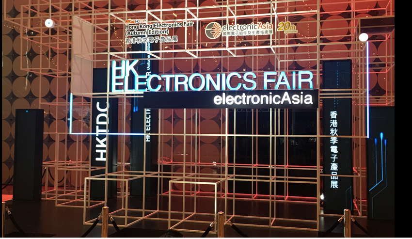 hong-kong-electronics-fair-autumn-edition-1