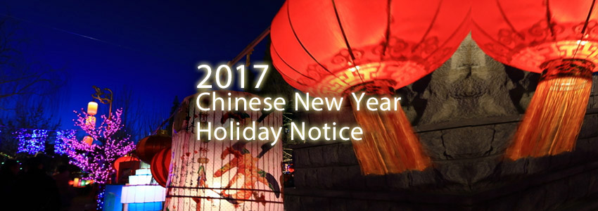 uyled 2017 chinese new year holiday notice