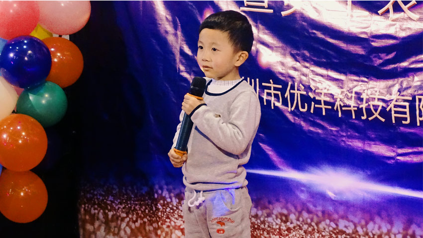 youyang-annual-party-for-celebrating-chinese-new-year-2017