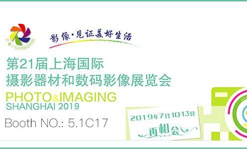 photo & imaging shanghai