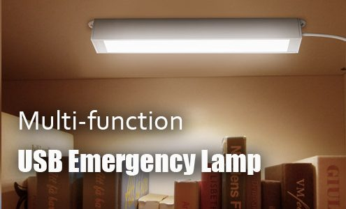multi-function emergency lamp