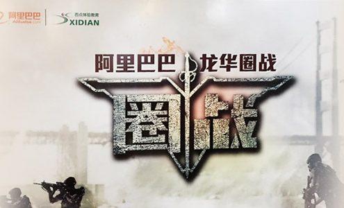 Youyang group