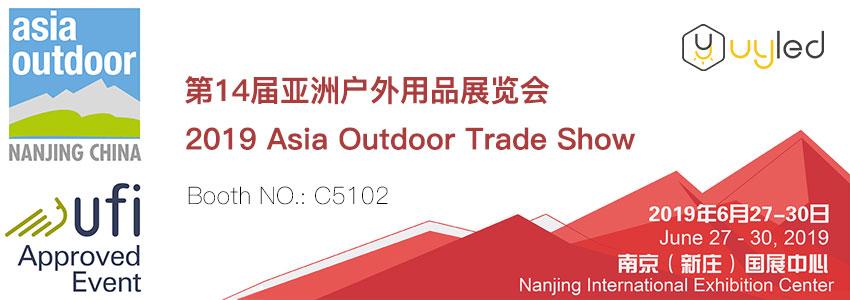asia outdoor trade show 2019